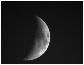 Moon image displayed using linear interpolation